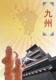 Kyushu Template Stock Photography