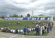 Kyzyl Tuwa Russland Wettbewerbe auf dem Wringen von Huresh Stockbild