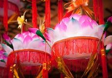 Lámpara china de la flor de loto de las linternas de papel Imagen de archivo