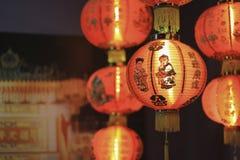 Lámpara de China Foto de archivo libre de regalías