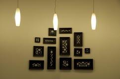 Lámpara de la decoración del arte de la pared Fotografía de archivo libre de regalías