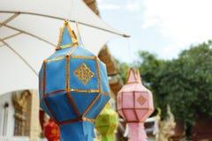 Lámpara de Lana Imagen de archivo libre de regalías
