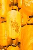 Lámpara de papel en la luz de la noche Fotos de archivo