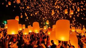Lámpara flotante Imagen de archivo libre de regalías