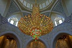Lámpara grande en Sheikh Zayed, Abu Dhabi, UAE imágenes de archivo libres de regalías