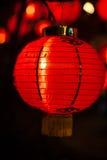 Lámpara roja china Foto de archivo