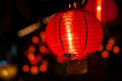 Lámpara roja china Foto de archivo libre de regalías