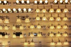 Lámparas. Foto de archivo libre de regalías