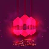 Lámparas con el texto árabe para Ramadan Kareem Imágenes de archivo libres de regalías