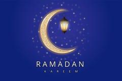 Lámparas de Ramadan Kareem Arab de los dispositivos libre illustration