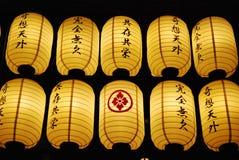Lámparas del papel japonés Imagenes de archivo