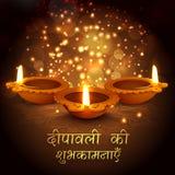 Lámparas encendidas iluminadas tradicionales para Diwali feliz Foto de archivo