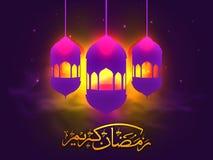 Lámparas hermosas y texto árabe para Ramadan Kareem Fotografía de archivo libre de regalías
