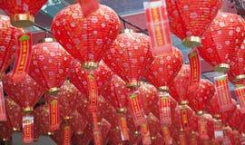 Lámparas rojas chinas Imagen de archivo libre de regalías