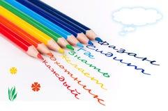 Lápices coloreados. Imágenes de archivo libres de regalías