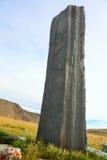 Lápidas mortuarias antiguas en las estepas del Altai Fotos de archivo
