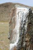 Lápidas mortuarias antiguas en las estepas del Altai Imágenes de archivo libres de regalías