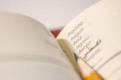 Lápiz y agenda Foto de archivo libre de regalías