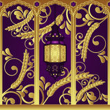 Lâmpada árabe do luxo do estilo ilustração stock