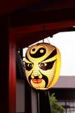 Lâmpada de Japão Imagem de Stock Royalty Free