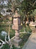 Lâmpada de pedra Imagens de Stock Royalty Free