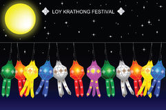 Lâmpada do lanna de Tailândia Foto de Stock Royalty Free