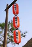Lâmpada japonesa Foto de Stock