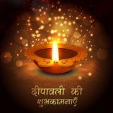 Lâmpada leve iluminada tradicional para Diwali feliz Fotos de Stock Royalty Free