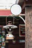 Lâmpada velha Imagens de Stock Royalty Free