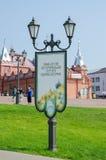 Lâmpadas cabidas com os cartazes Imagem de Stock Royalty Free
