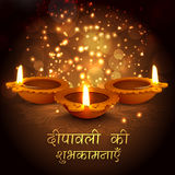 Lâmpadas leves iluminadas tradicionais para Diwali feliz Foto de Stock