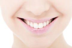 Lächeln der jungen Frau Stockbilder
