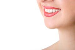 Lächeln einer schönen jungen Frau Stockfoto