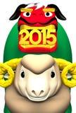 Lächeln-Schafe, Lion Dance On White 2015 Stockfoto
