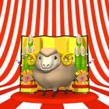 Lächeln-Schafe und Paare von Kadomatsu auf gestreiftes Muster-Text-Raum Lizenzfreies Stockfoto
