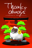 Lächeln-weiße Schafe, symbolischer Eingang, grüßend auf Rot Stockfoto
