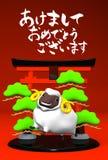 Lächeln-weiße Schafe, symbolischer Eingang, grüßend auf Rot Stockfotos
