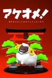 Lächeln-weiße Schafe, symbolischer Eingang, grüßend auf Rot Stockbild