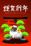 Lächeln-weiße Schafe, symbolischer Eingang, grüßend auf Rot Lizenzfreie Stockbilder
