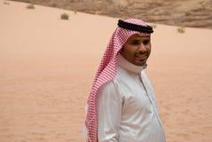 Lächelnder beduinischer Mann, Porträt Lizenzfreies Stockbild