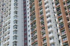 lägenhethus i Aberdeen Hong Kong Royaltyfri Bild