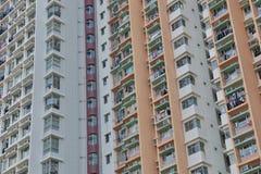 lägenhethus i Aberdeen Hong Kong Fotografering för Bildbyråer