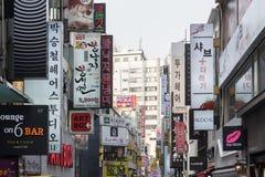 Läget är premiärområdet för att shoppa i staden Arkivbilder