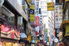 Läget är premiärområdet för att shoppa i staden Fotografering för Bildbyråer