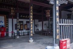 Län av Hubei Badong länrekonstruktion Royaltyfria Foton