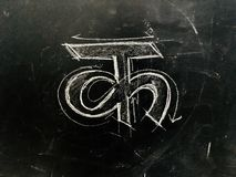 Lär Hindi Handwritten Letter på svart tavla Arkivfoton