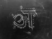 Lär Hindi Handwritten Letter på svart tavla Royaltyfri Fotografi