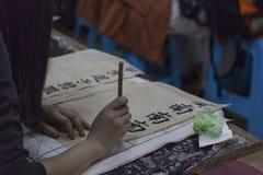 Lära kalligrafi royaltyfri fotografi