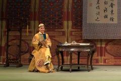 """Läs tusentals bok-Shanxi Operatic""""Fu Shan till Beijing† Royaltyfria Bilder"""