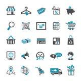 lätt redigera set shopping för symbolen till vektorn Arkivbilder